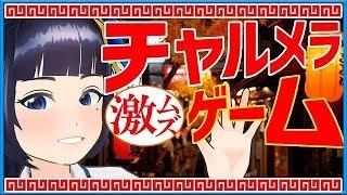 【ゲーム】楽勝かと思ったら激ムズすぎた...