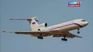 Как РАЗБИЛСЯ самолет ТУ 154!  Хронология событий