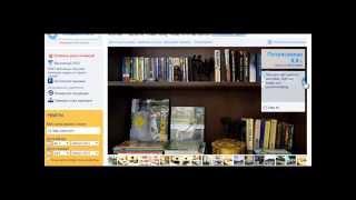 Как забронировать отель на Booking.com(В этом видео за 10ть минут рассказывается как просто и быстро забронировать отель на Booking.com. Это особенно..., 2014-06-29T06:57:53.000Z)