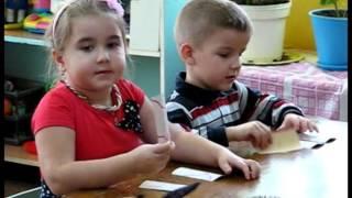 Занятие коррекционно-развивающей деятельности по обучению грамоте на тему