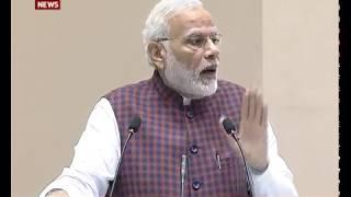 राष्ट्रीय मानवाधिकार आयोग के स्थापना दिवस के रजत जयंती समारोह कार्यक्रम में प्रधानमंत्री का संबोधन
