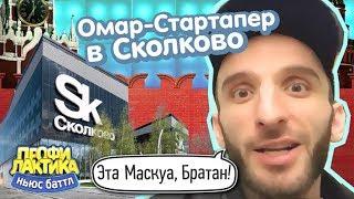 """Download Кавказец пытался """"поднять"""" денег на свой стартап...угар! Mp3 and Videos"""