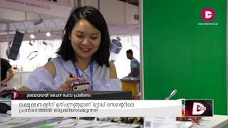 China Homelife Dubai 2018 Started in Dubai World Trade Center   D NEWS   Channel'D