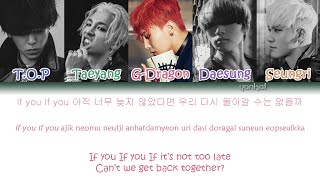 Cover images BIGBANG - If You (Color Coded Han|Rom|Eng Lyrics)