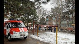 Фото Взрыв газа в Азове. Взрыв газа в Ростовской области.