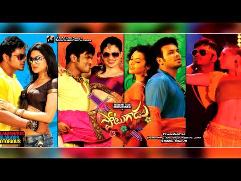 potugadu-movie-review---manchu-manoj,-sakshi-chowdhary,-simran-kaur-mundi,-anu-priya-[hd]