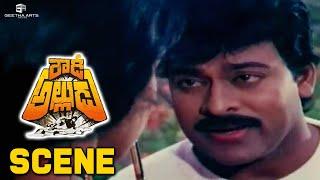Rowdy Allludu Movie Scene | Chiranjeevi, Divya Bharathi | K Raghavendra Rao