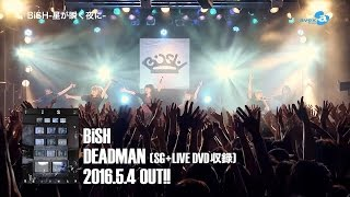 2016.5.4 Major Debut DEADMAN http://amzn.to/1TvifKL 非常識な99 秒、...