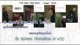 (karaoke - Thaisub) I keep looking - got7