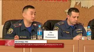 Предприниматели Уссурийска готовятся к проверкам пожарных