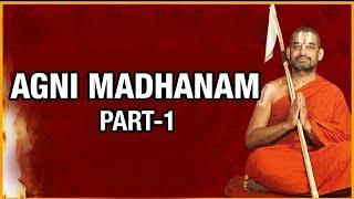 Sri Yagam | Agni Madhanam Part 1 | Sri Chinna Jeeyar Swamiji