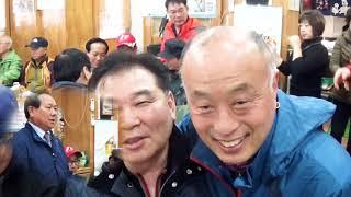 재경반남 초등학교 향우회 자미산악회 시산제 관악산 2018. 3 .18.