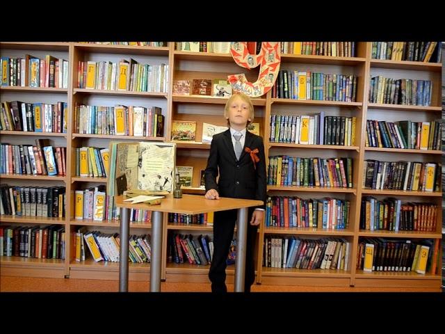 Изображение предпросмотра прочтения – АлексейАфанасьев читает произведение «Майор привез мальчишку на лафете...» К.М.Симонова