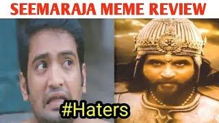SeemaRaja Movie - Meme Review   Seema Raja Meme Review  Movie Reaction
