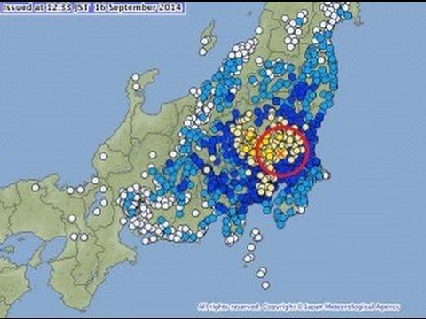 Japón: Un terremoto de magnitud 5,6 sacude Tokio.