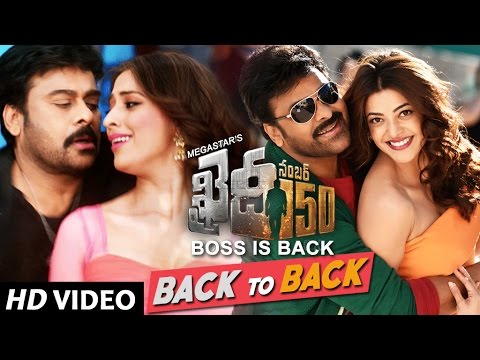 Thumbnail: Khaidi No 150 Back To Back Video Songs | Chiranjeevi, Kajal | Rockstar Devi Sri Prasad
