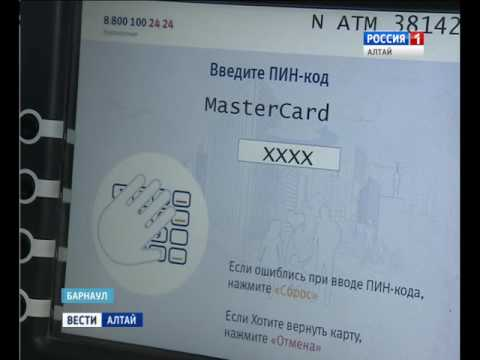 ВТБ 24 в Москве: реквизиты, адреса, информация