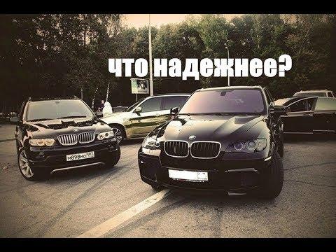 BMW X5 E53 VS BMW X5 E70. СРАВНЕНИЕ!