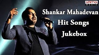 Best Of Shankar Mahadevan || Telugu Hit Songs Jukebox