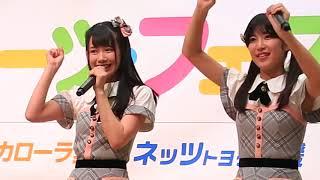 AKB48チーム8 [チーム8出演メンバー] 横道侑里(静岡県)/服部有菜(...
