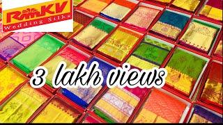 கல்யாண பட்டு புடவைனா Rmkv wedding silk  grand sarees collections with price - t nagar / kanchipuram