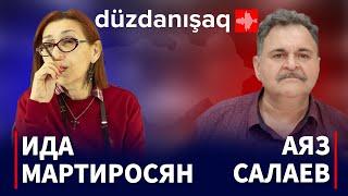 Диалог после войны: Ида Мартиросян и Аяз Салаев