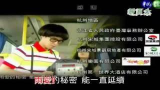 [KTV]楊丞琳-雨愛.mp4