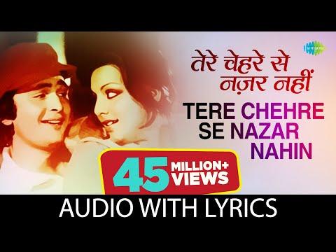Tere Chehre Se Nazar Nahin with Lyric | तेरे चेहरे से नज़र के बोल | Lata Mangeshkar | Kishore Kumar