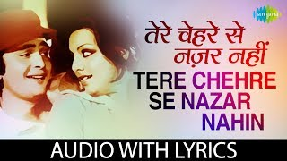 Tere Chehre Se Nazar Nahin with Lyrics | तेरे चेहरे से नज़र के बोल | Lata Mangeshkar | Kishore Kumar
