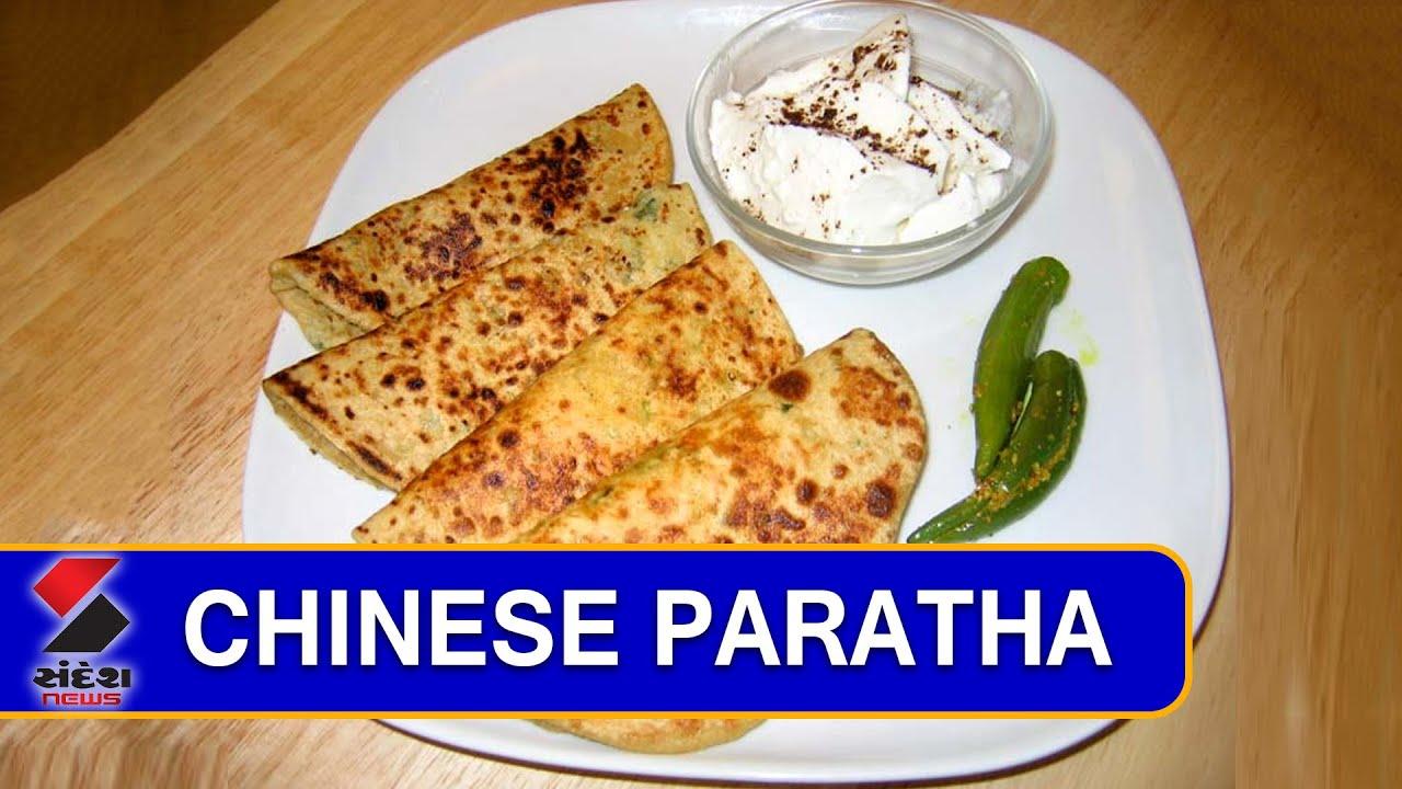 Chinese paratha recipe khana khazana sandesh news youtube chinese paratha recipe khana khazana sandesh news forumfinder Gallery