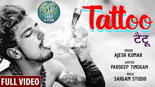 TATTOO // टैटू //NEW HARYANVI LATEST SONG 2020 // AJESH KUMAR // SWAR FILMS // NEW SAD SONG 2020