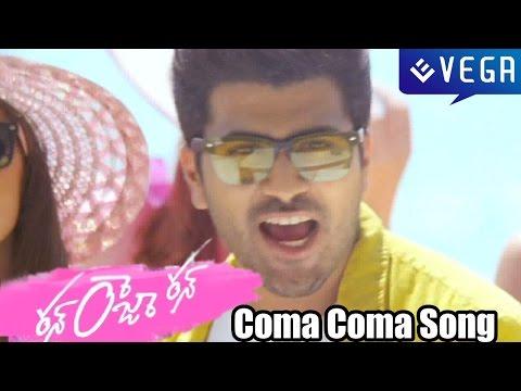 Run Raja Run Movie Songs - Coma Coma Song - Sharwanand, Seerat Kapoor