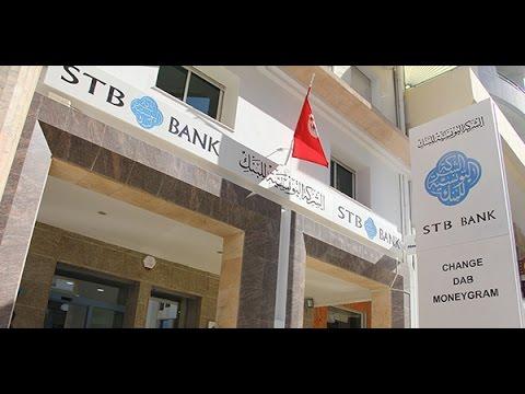 Inauguration de l'agence Ennasr de la STB BANK