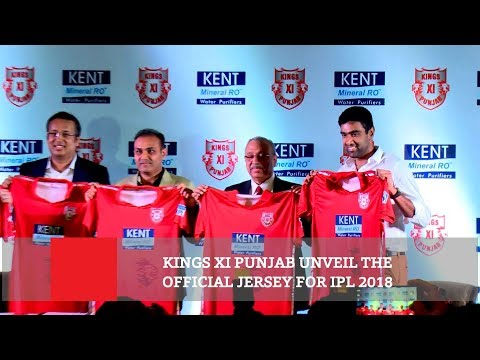 Kings Xi Punjab Unveil The Official Jersey For IPL 2018