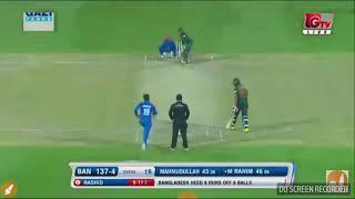 Afghanistan v Bangladesh 3rd T20 Match | Last Over