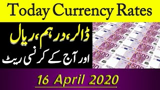 Today Open Market Currency Rates in Pakistan/PKR Exchange Rates/ 16 april 2020
