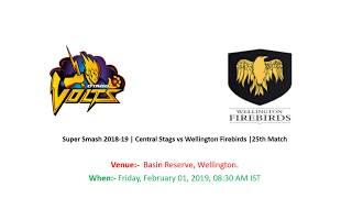 Super Smash 2018-19 | Central Stags vs Wellington Firebirds | Match Prediction