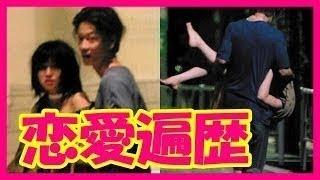 チャンネル登録はこちら↓ 佐藤健の華やかすぎる恋愛遍歴!石原さとみか...