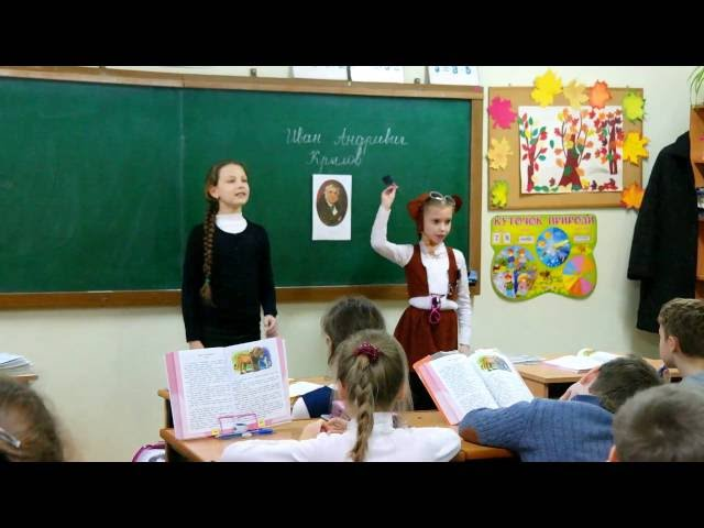 Изображение предпросмотра прочтения – «Ученики 3-А класса» читает произведение «Обезьяна и очки» И.А.Крылова