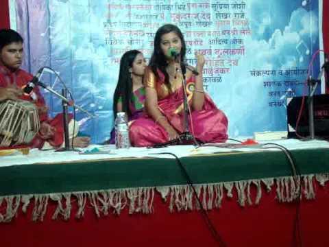 Swarangi Marathe Hori