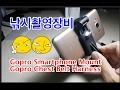 두손이 자유로운 낚시촬영장비 - eBay Smartphone Gopro Mount & chest belt harness