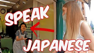 Rural & City Japan React to Foreigners Speaking Japanese