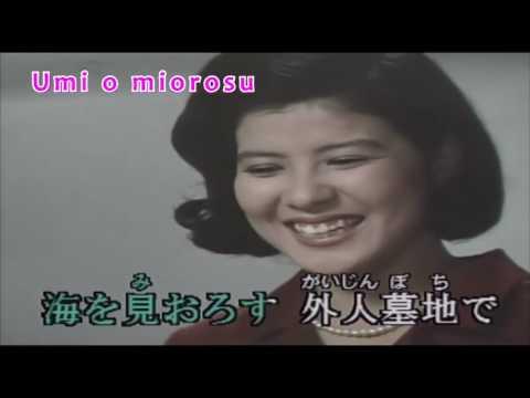 Nagasaki no Hito   Karaoke   長崎の女 春日八郎    Legendas MTG