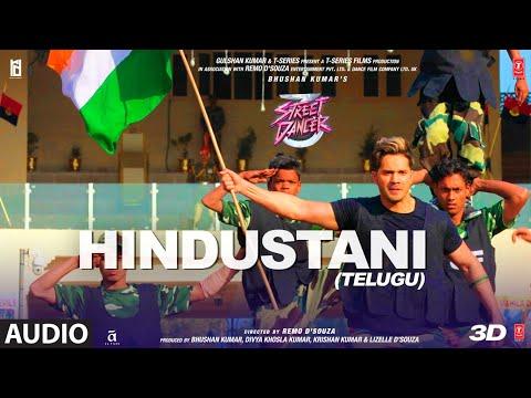 Hindustani_Full_Audio  Street Dancer 3D    Varun D   Shankar Mahadevan   Harsh U, Shankar-Ehsaan-Loy