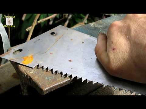 видео: Как нарезать  зубья в пиле, и их развод ( перед просмотром видео почитать к нему описание)