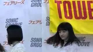 去る2015年3月8日に、ヨドバシカメラ・マルチメディア吉祥寺で行われ...