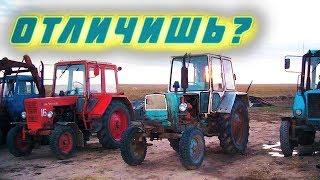 Отличия тракторов МТЗ и ЮМЗ [ АВТО СССР ]