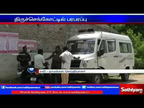 Business man wife abducted in Tiruchengode