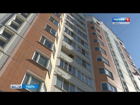 Многодетные семьи Тверской области начали получать «нулевые» квитанции за вывоз мусора