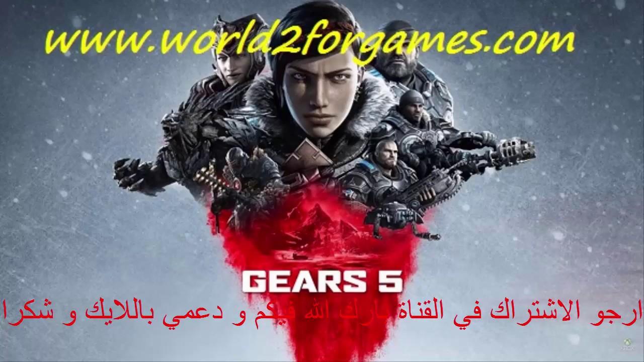 Photo of للكمبيوتر  Gears 5 تحميل لعبة Free Download – تحميل